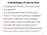 9 advantages of face to face