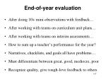 end of year evaluation