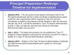 principal preparation redesign timeline for implementation9