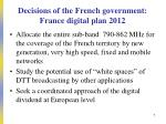 decisions of the french government france digital plan 2012