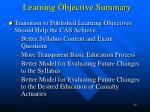 learning objective summary