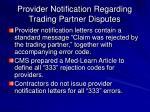 provider notification regarding trading partner disputes