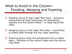 what to avoid in the column flooding weeping and foaming