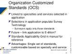 organization customized standards ocs