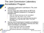 the joint commission laboratory accreditation program
