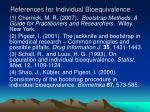 references for individual bioequivalence