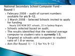 national secondary school computer fund round 1