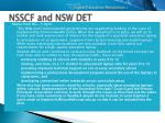 nsscf and nsw det16