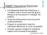 ssmp theoretical rationale