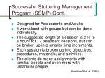 successful stuttering management program ssmp cont
