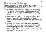 successful stuttering management program ssmp