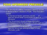 foia openness prevails