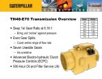 th48 e70 transmission overview
