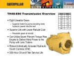 th48 e80 transmission overview