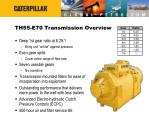 th55 e70 transmission overview