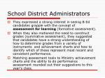 school district administrators