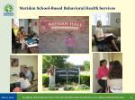 meriden school based behavioral health services