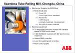 seamless tube rolling mill chengdu china