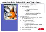 seamless tube rolling mill hengyang china