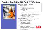 seamless tube rolling mill tianjin tpco china