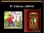pc editions 2000 03
