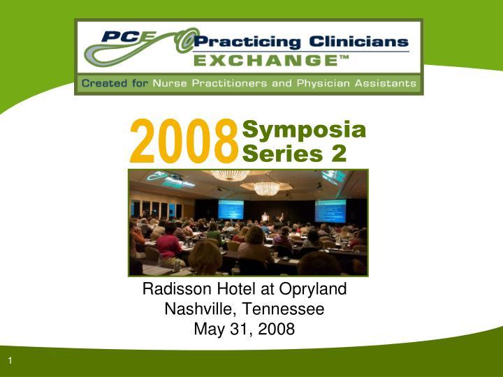 radisson hotel at opryland nashville tennessee may 31 2008 n.