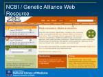 ncbi genetic alliance web resource23