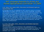 hht language reported by house and senate appropriations committee fy 2008
