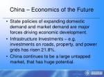 china economics of the future