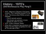 history 1970 s did brontosaurus play pong
