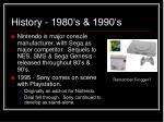 history 1980 s 1990 s