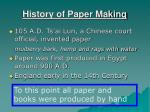 history of paper making