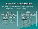history of paper making7