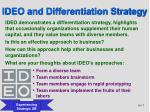 ideo and differentiation strategy