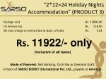 2 12 24 holiday nights accommodation product 3