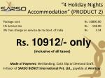 4 holiday nights accommodation product 2