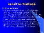 apport de l histologie