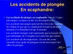 les accidents de plong e en scaphandre