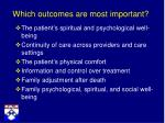 which outcomes are most important