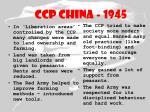 ccp china 1945