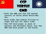 ccp versus gmd