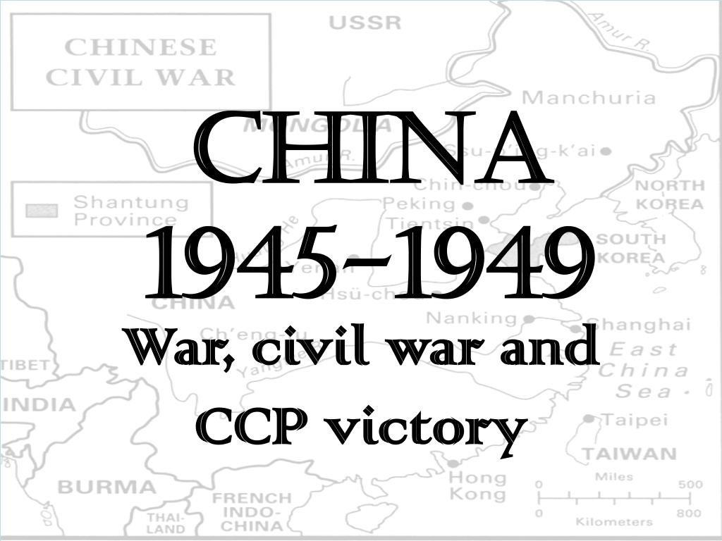 china 1945 1949 l.