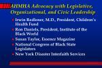 ahmha advocacy with legislative organizational and civic leadership8