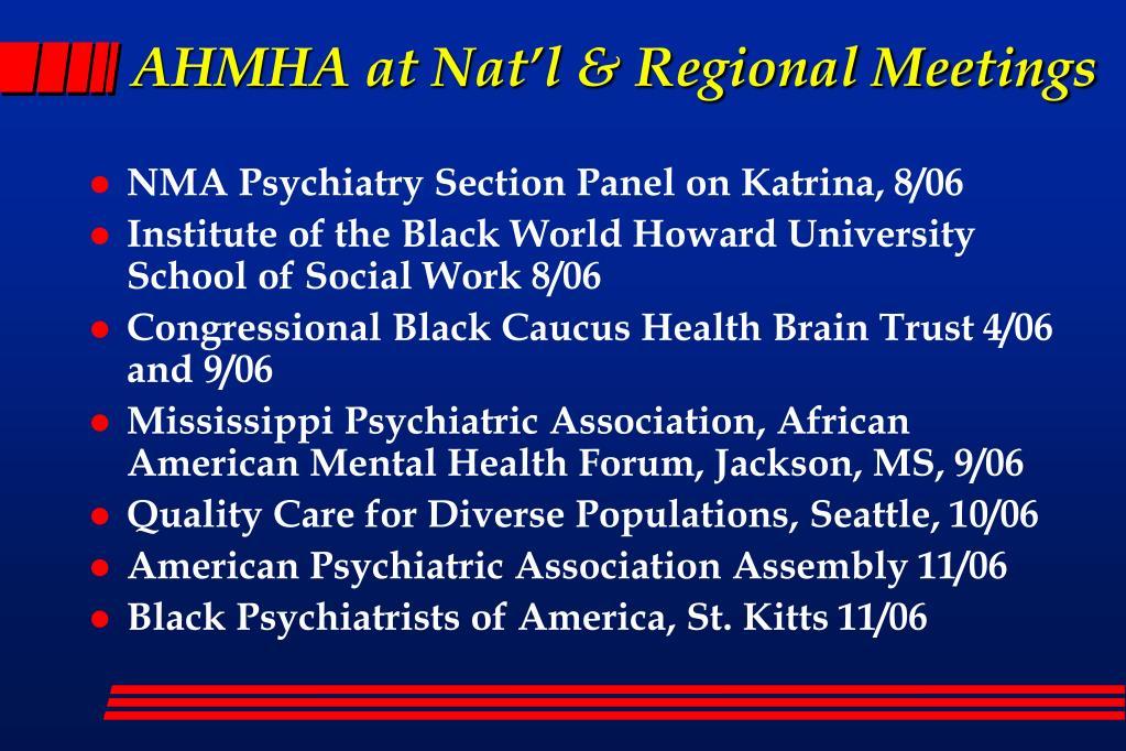 AHMHA at Nat'l & Regional Meetings