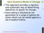 hard systems model of change 2