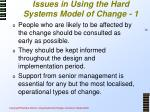 issues in using the hard systems model of change 1