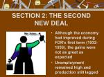 section 2 the second new deal