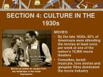 section 4 culture in the 1930s