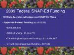 2009 federal snap ed funding