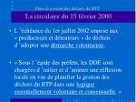 plan de gestion des d chets du btp la circulaire du 15 f vrier 2000
